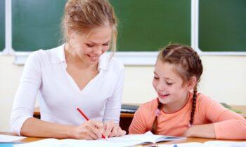 Χρειάζεται το Παιδί σας Ιδιαίτερα Μαθήματα στο Δημοτικό;